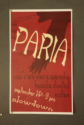 20070914_poster