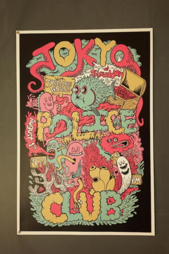 20100801_poster
